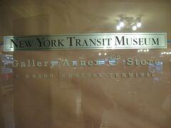 そして今回グランドセントラル駅を訪れた目的の一つがこちら。 駅ビル内に出店している、ニューヨーク交通博物館の別館兼ミュージアムショップです。