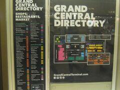 グランドセントラル駅舎内のテナント案内