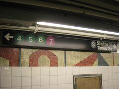 メトロノース鉄道の駅の地下に位置する、地下鉄のグランドセントラル/42丁目駅。 ここからは、この旅で初めて地下鉄に乗車します。