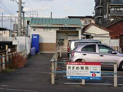 名鉄成岩駅の前を通過します。