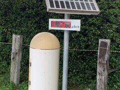 画像は福島第一原子力発電所からはかなり離れた所にある観光スポットですが、福島県内の学校や保育所・公園などには、このような空間線量率を計るためのリアルタイム線量計が設置されています。 しかしこの線量計が原発事故発生前に既に設置されていたとしたら、人々は表示された数値を見てどう思ったのだろうか…? ふとそんな事を考えた私でした。