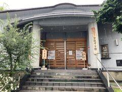 続いて、上杉家関係のものが保存されている「宮坂考古館」へ。