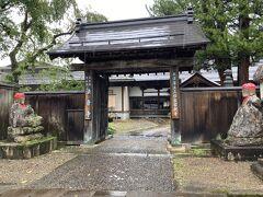 近くには、上杉家の菩提寺であった「法音寺」もあります。 外から写真だけ。