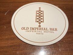 帝国ホテルのオールドインペリアルバーへ。