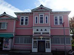 1914(大正3)年創業建物は1928(昭和3)年建築の銭湯 温泉ではな普通の銭湯の様です。今回は入りませんでした。