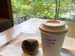 朝は『cafe&lounge』で、こだわりのコーヒーサービスから…  気持ちよく過ごせます♪ 朝食までに一口パンも頂けます(^^)