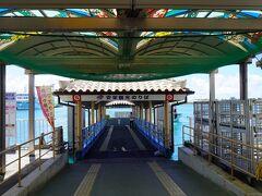 30分ほどで石垣港に到着!
