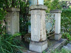 第一京浜沿いに歩き、明治5年(1872)に架けられた日本で最初の跨線橋である八ツ山橋を渡る。ここで道を間違え、旧東海道に入るつもりが同じ場所を二度も通過。その際、大正2年(1913)に架けられた二代目の橋の親柱と高欄を見つけた。