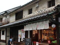 倉敷美観地区 くらしき桃子のスイーツ(=フルーツパフェ)は、随分前に娘と一緒に食べた思い出があります・・
