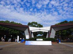 <国営昭和記念公園> 西立川駅の目の前にあるゲートから入ります。 入場料は450円/大人 自販機で購入でするスタイルです。(特に可愛いチケットではありません)