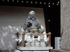 ところで、南森町と言えば大阪天満屋の最寄駅でもあります