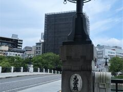 広島23  広島-8  平和記念公園‐再び     56/      56