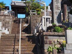 先ほど転んだ御所台地蔵尊のちょっと下に、臨済宗福聚禅寺がありました。