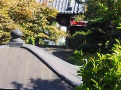 大蓮寺 日蓮上人が泊まった家を改修した法華堂の地に、正住院日圓が慶長13年(1608年)に創建。なるほど歴史がありそう。