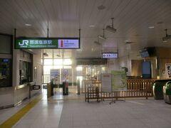 6:03着 那須塩原駅 登山客で込み合っていると思ったら、ガラガラ状態
