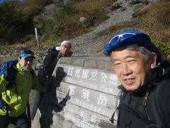 8:27 那須岳(茶臼岳ー朝日岳ー三本槍岳)縦走スタート。 山仲間と山頂駅で合流し、登山開始です。