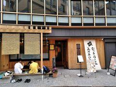 「湯川テラス」 ホテルなのですが、レストラン、居酒屋、テイクアウト、何でもやっているようです。 前に足湯所も出来ました。
