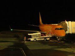 2021.10.01 静岡空港 19時半に静岡空港に到着。