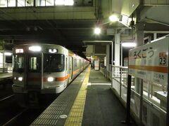 2021.10.01 六合 2駅乗って六合で降りる。