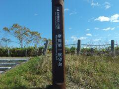 摩周湖 第1展望台(駐車場 ¥500)ここから車で20分位の硫黄山の駐車場も共通で使えます。ツアーで行く摩周湖はここが一番多いと思います。
