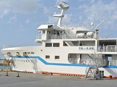 平良港からフェリーで2時間の多良間島を目指します。船は一日一便で日曜日は休み。波が高いと平日でも欠航になります。