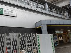●JR東松戸駅  北総・京成東松戸駅のお隣のJR東松戸駅から、移動しようと思います。 JR東松戸駅の開業は、1998年。 お隣の北総鉄道の東松戸駅の開業が、1991年なので、あとになります。 いずれも新しい駅です。