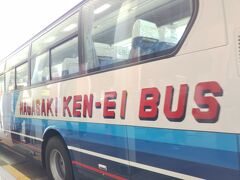 長崎県営バスです。 全国の交通系ICカードでそのまま乗れます(*´▽`*)