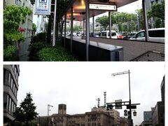 駅まで徒歩で10分弱… そこから電車に乗って5分で市役所前に到着したら、