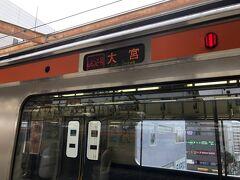 東京駅まで行くか、秋葉原か…と思っていたら、西船橋でレアな武蔵野線の大宮行に遭遇したのでこれで一気に埼玉に戻ってきました。  たまにはこんな18きっぷの使い方も楽しいですね。  動画もあわせてドウゾ! https://youtu.be/soCXC58TZAw