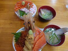 昼食は小樽駅すぐ近くにある三角市場の「滝波食堂」 わがまま丼3種と4種 好きな魚介を選べるのは嬉しいけれどやや食べにくい
