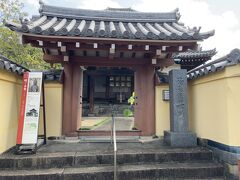 奈良ホテルに行く前にお寺に来ました。福智院 汗かきながら歩いてきたのですが、なんとおやすみ~ 残念です。 ここは多種類の御朱印があるそうですが御朱印もおやすみ。 また来てねということですね