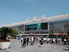 上海駅 地下鉄1号線で到着し南広場側から入場します。