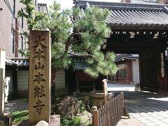 下調べをして、今日はホテルからあまり遠くない所を観光します。 織田信長と明智光秀の本能寺