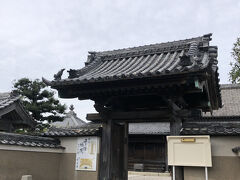 新四国第24番札所、徳正寺へ