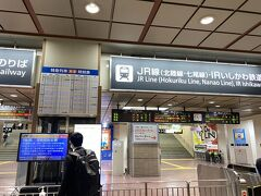 結局20分遅れの16:50に金沢駅に到着しました。