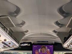 停車中の広島バスセンター行きのバスに飛び乗りました。切符を購入しなくても交通系ICカード(PASMO、suica)で乗車できるので便利でした。