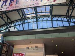 JR広島駅から横川駅へ。 横川駅からはシャトルバスでスタジアムへ向かいます。