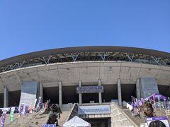 横川駅から20分ほどでスタジアムに到着です。