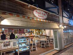 フルーツカフェ タマル 中の棚店
