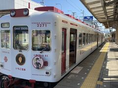 こちらが和歌山電鐵名物いちご電車です。
