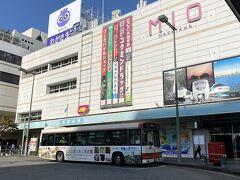 再びJR和歌山駅。