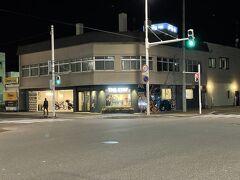 今宵の宿は駅の斜め向かいのThe Stay Wakkanai。 宿が高い稚内ゆえ、ホテルではなくホステルに泊まりました。