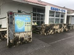 午後から、台風恒例、島パト(島パトロール)です。 まずは黒島港。