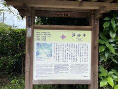 さて、八幡様から徒歩20分ほどでたどり着いたのがこちら、浄妙寺さんです。 拝観料をお支払いしておじゃましまーす。
