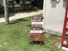 緊急事態宣言中で、食事スポットがひとつしかない黒島。 港前の民宿南来さんで、事前予約制のお弁当をはじめたようです。