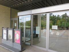 国立工芸館はあきらめて、 隣の石川県立美術館へ。