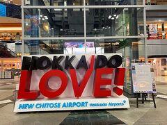新千歳空港 https://www.new-chitose-airport.jp/ja/  朝早かったのでうつらうつら寝てたらあっという間に着いちゃった(笑) 空港で朝食でも...と思ったけどまだ早くてあんまりお店もやってないので、そのまま快速エアポートで札幌へ行っちゃいましょう。