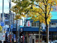 二条市場 http://nijomarket.com/  まずは腹ごしらえにホテルから徒歩10分ほどの二条市場へ。