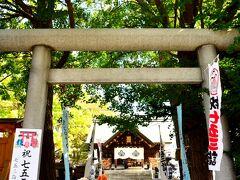 諏訪神社 https://hokkaidojinjacho.jp/%E8%AB%8F%E8%A8%AA%E7%A5%9E%E7%A4%BE/  大通駅から地下鉄東西線で北13条東駅まで。