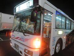 9月28日午後9時過ぎ。 東京九州フェリーで着いた新門司港フェリーターミナルから無料シャトルバスに乗って小倉駅へ向かいます。
